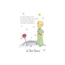 Поздравление для маленького принца